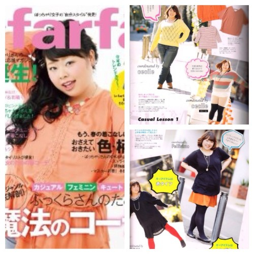 Farfa Japan1